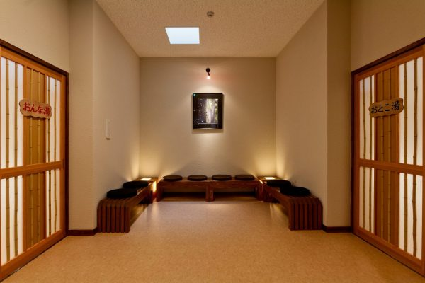 Akita Shirakami Onsen Hotel