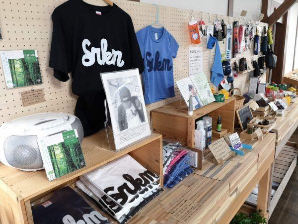 Products at Mori no Eki.