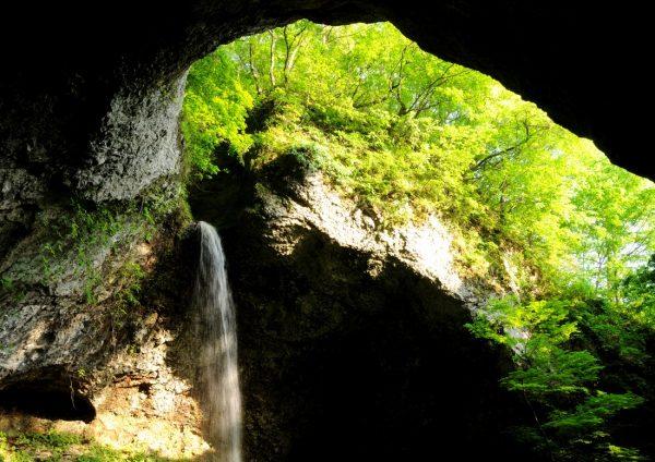 Choshi Falls.