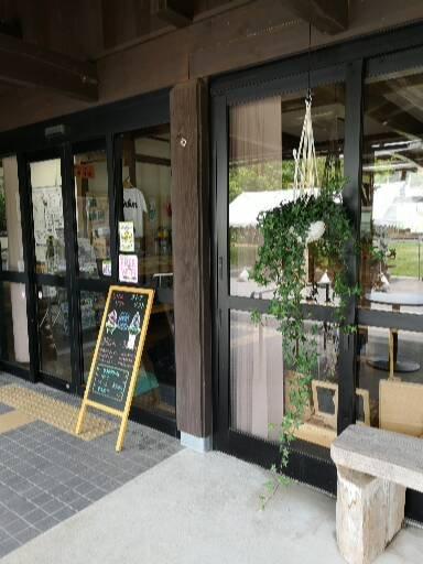 Mori no Eki in Fujisato Town.