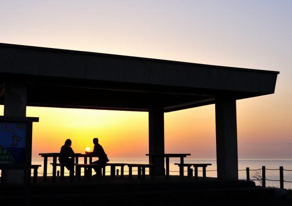 Kanoura Observatory