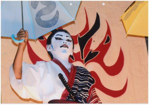 A child performing kabuki.