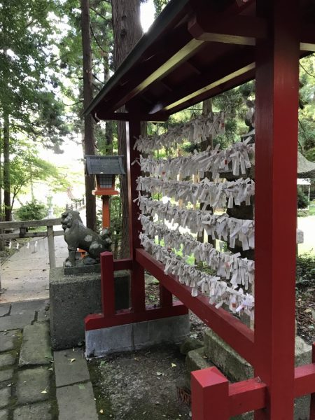 Shirataki Shrine.