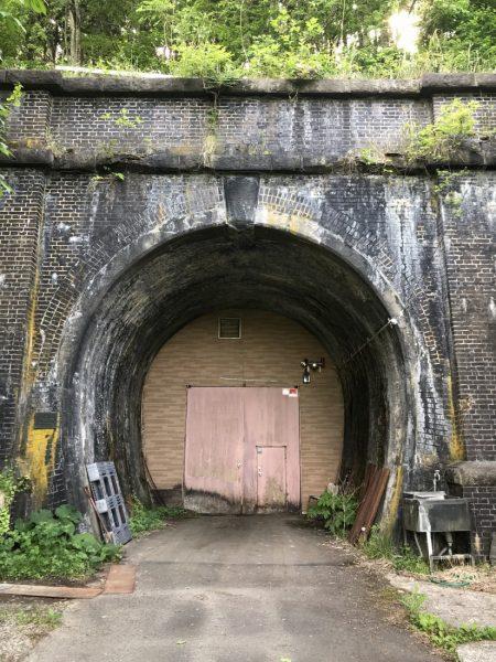 Kikusui storage tunnel.