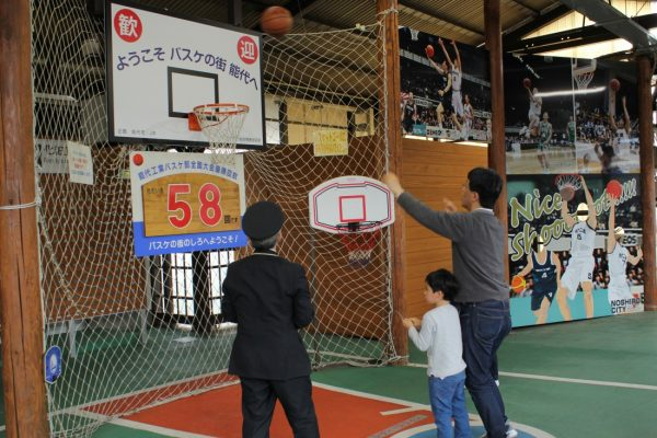 Basketball shoot challenge at Noshiro Station.