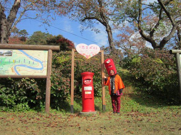 Kimimachizaka Park's post box.