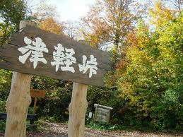 tsugaru pass