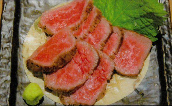 Noshiro beef seared to perfection.