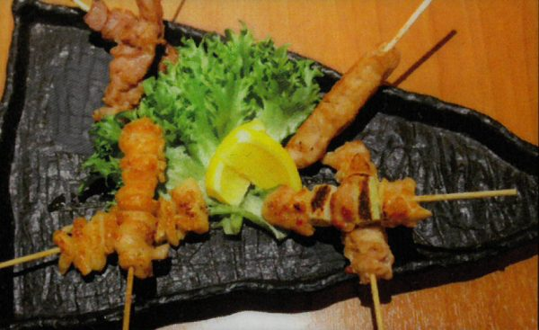 Yakitori, grilled chicken.